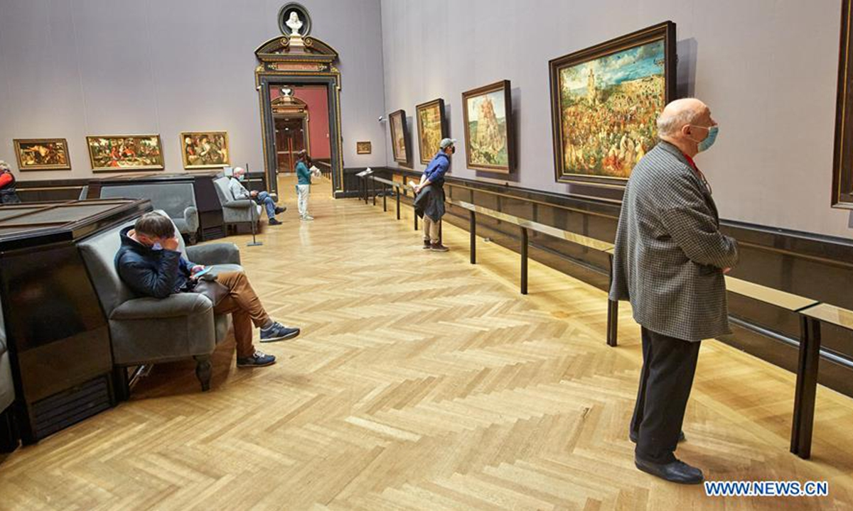 essay on a visit to a museum